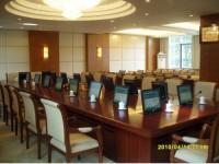 本地会议系统
