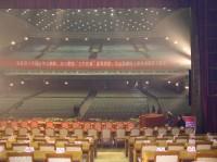 会堂、剧场