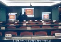 中国银行省分行电视电话betway必威登录平台必威体育软件
