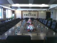 中国水电五局视频betway必威登录平台必威体育软件2