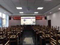 贵州剑黎高速指挥部大betway必威登录平台必威体育软件