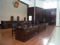 都江堰人民法院审判厅
