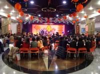 中国银行省分行多功能厅