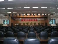 四川省国税局多功能厅