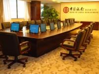 中国银行领导betway必威登录平台必威体育软件